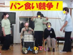 CIMG4518-ブログ
