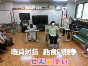 CIMG4385-ブログ